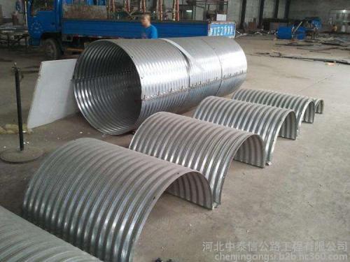 金属波纹涵管代替钢筋混凝土进行涵洞施工